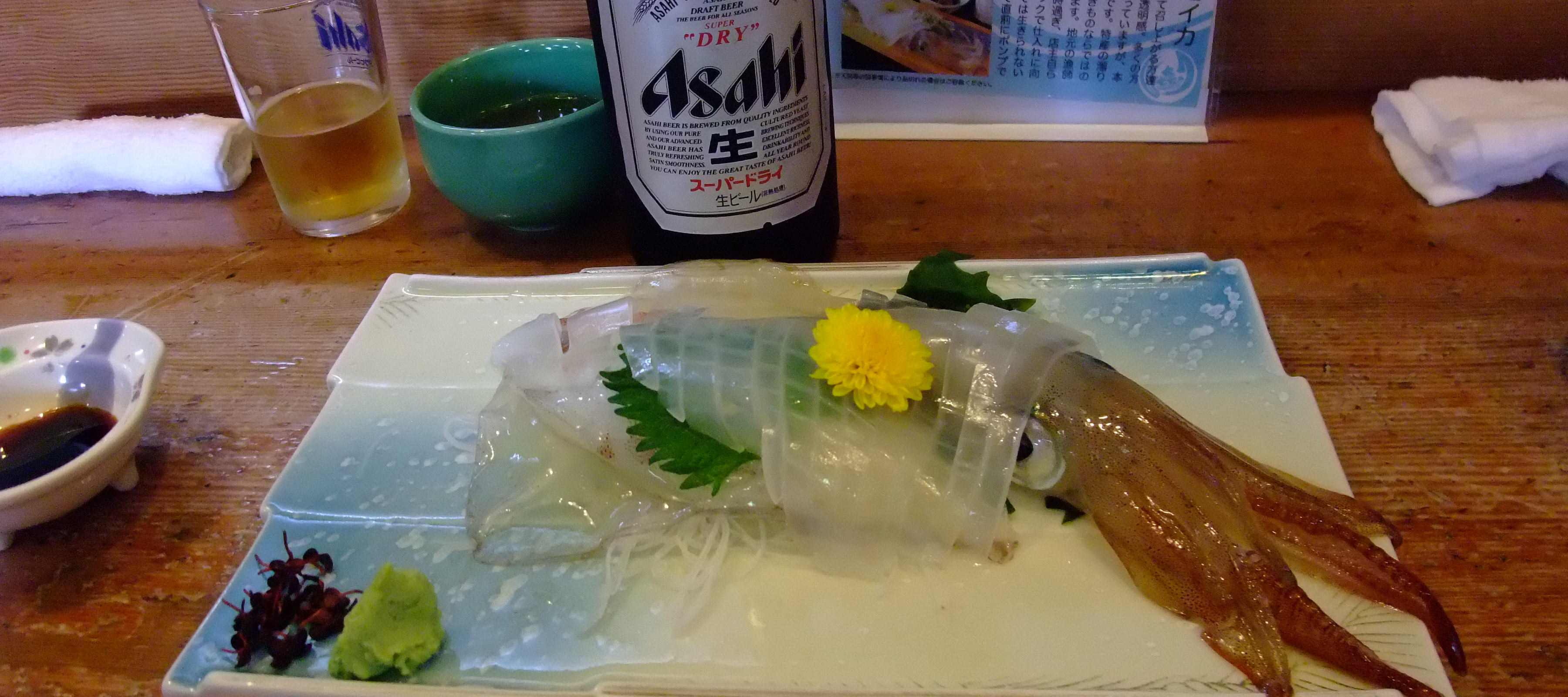 Senjaki Live Squid