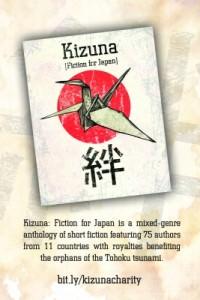 Kizuna Postcards Mall