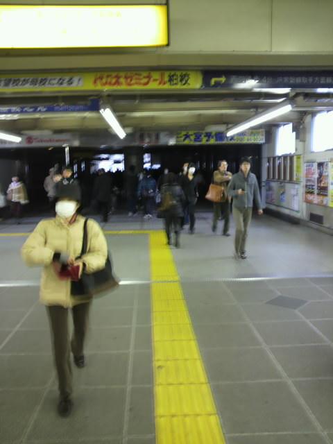 Kashiwa Station (Half Lit)