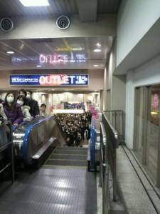 上野駅 Ueno Station (Looking Down the Line)