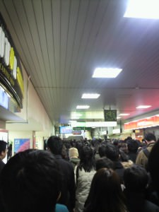 上野駅 Ueno Station (Looking At the Gates)