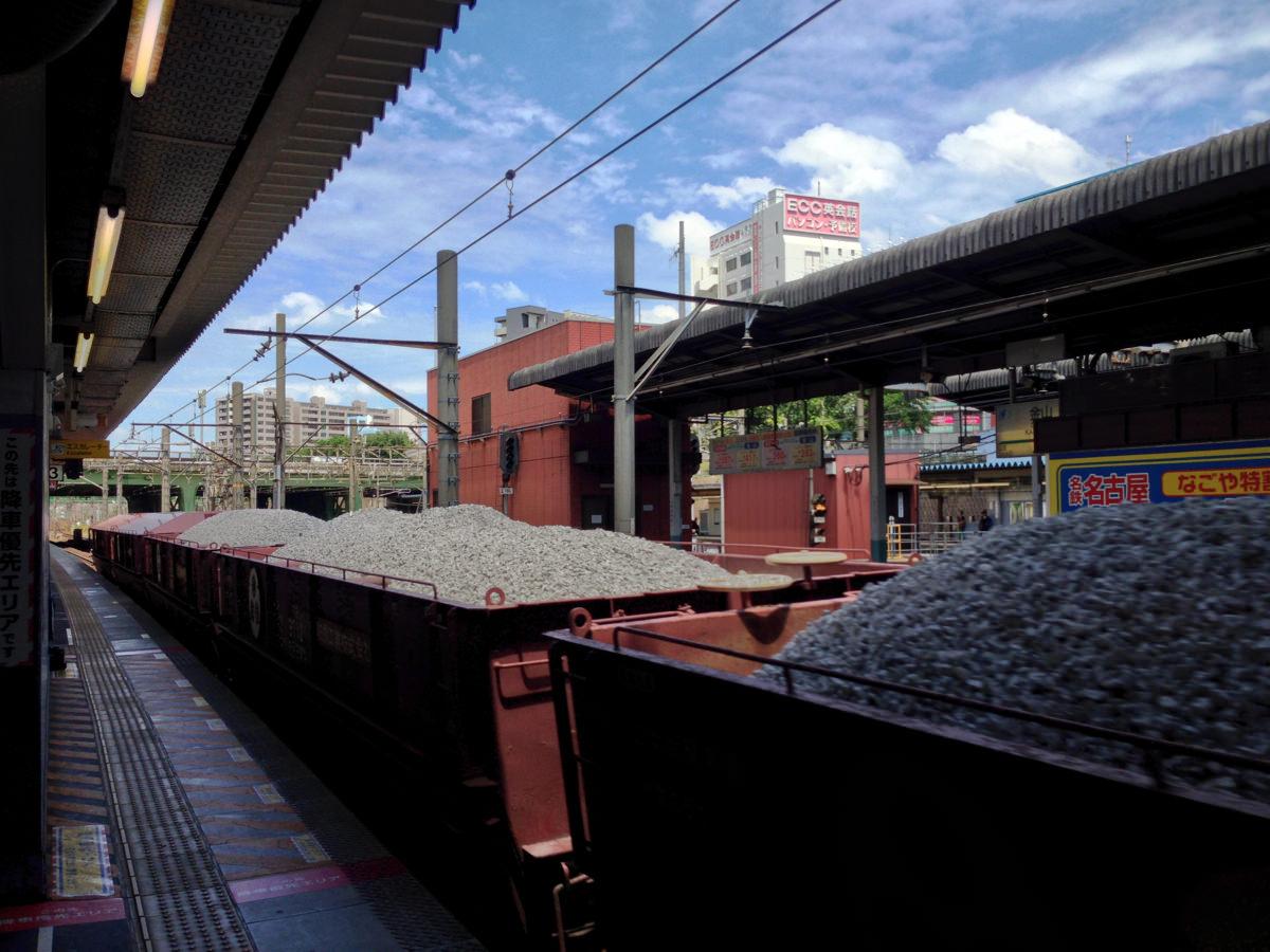 Freight Through Kanayama Station (Two)