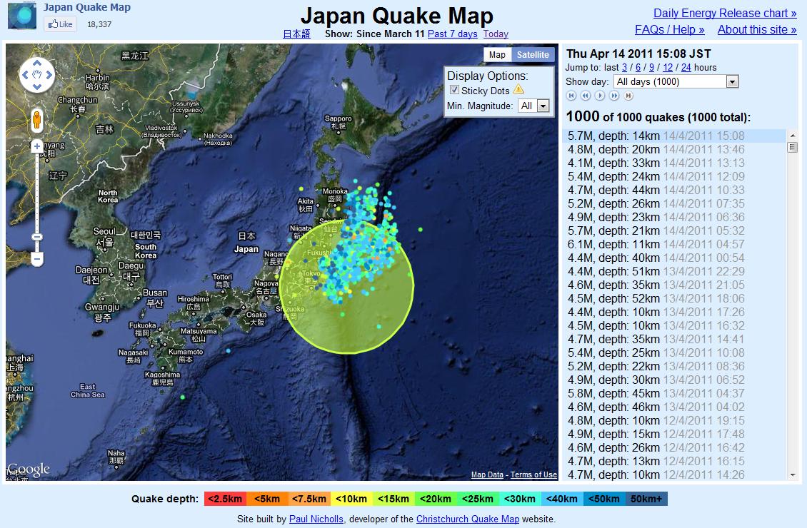 Japan Quake Map | 1000 Earthquakes