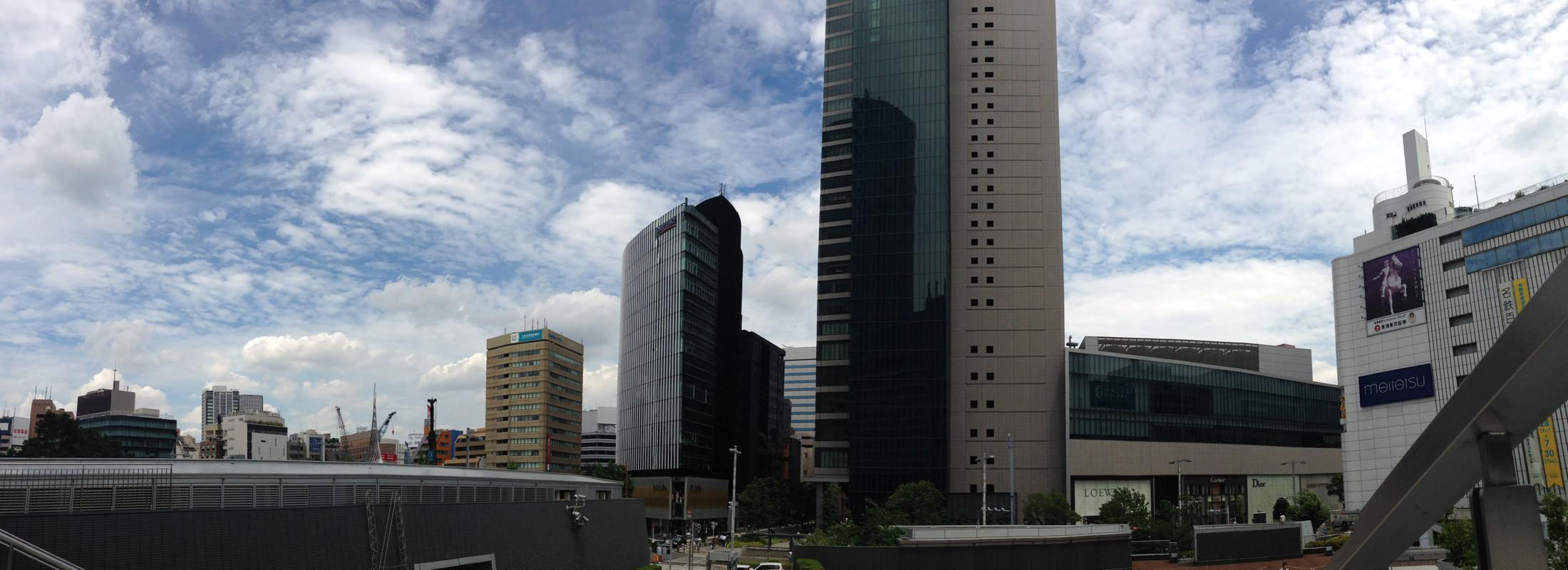 Nagoya Station - Midland Square