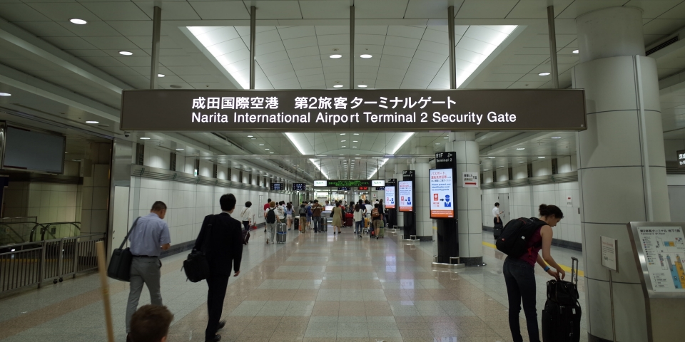 Narita Airport — Security Gate 2