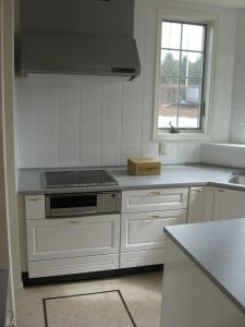 Millcreek House | Kitchen (Stove)