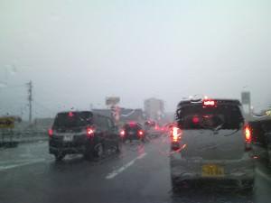 Heavy Rain in Kakamigahara, Gifu (各務原岐阜県に大雨はすごいです)