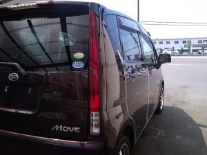Daihatsu Move -- Driver Rear