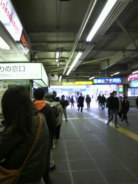 Kashiwa Station (Buying Tickets)