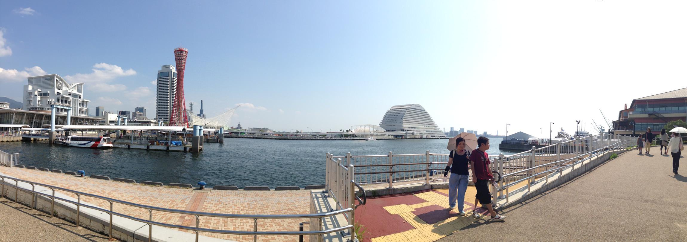 Kobe Port (Panorama)
