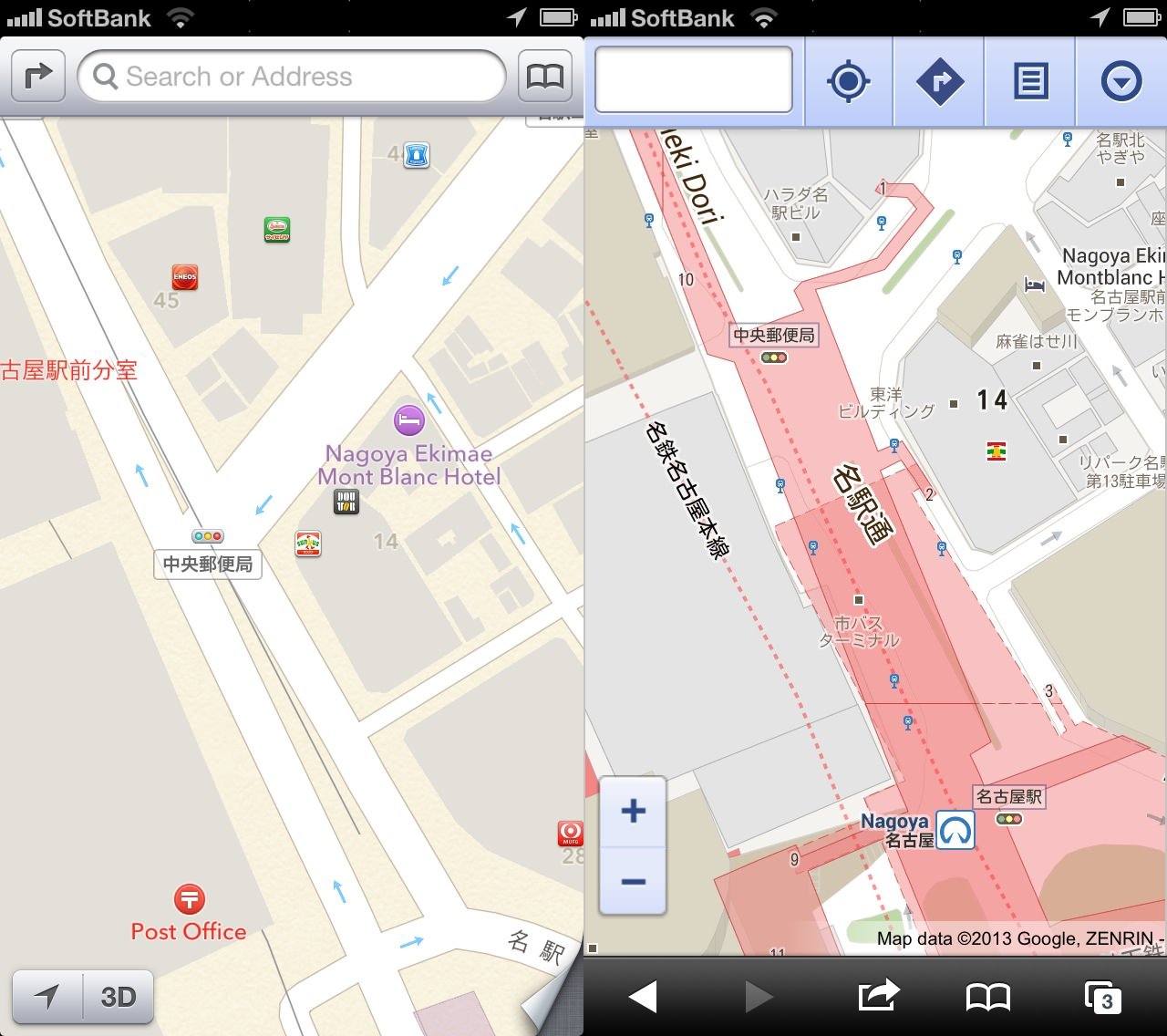 Comparing Apple and Google Maps