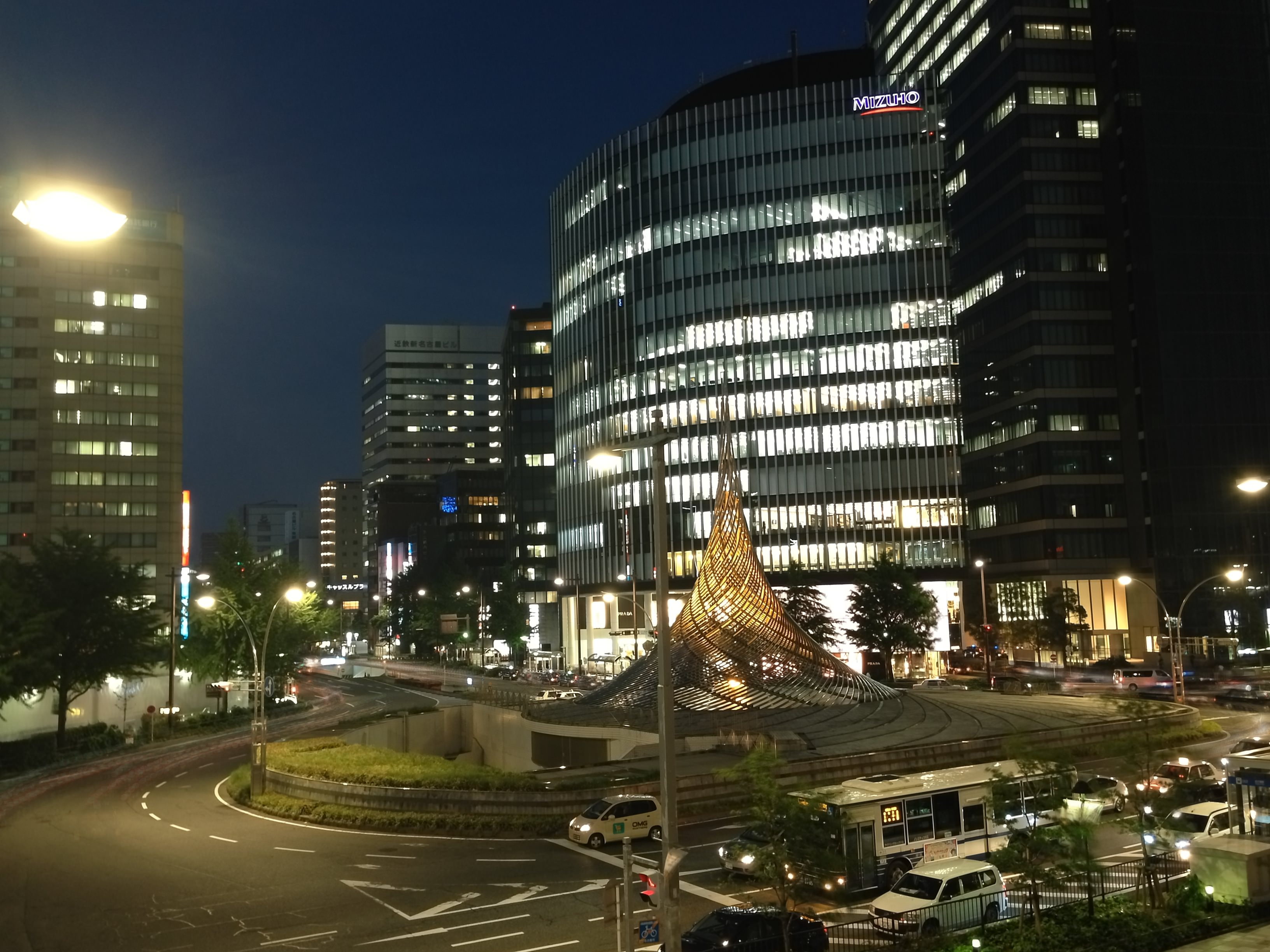 Nagoya's Hershey's Kiss