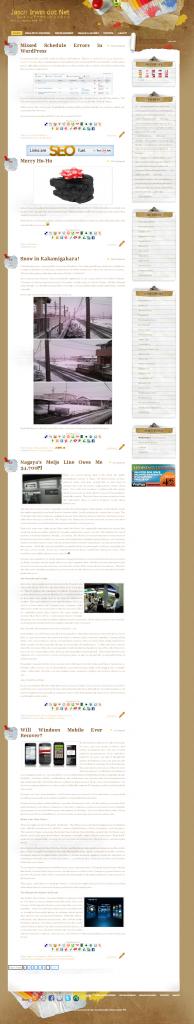 2009 Site Design