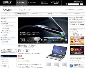 Sony Vaio Z13 Series