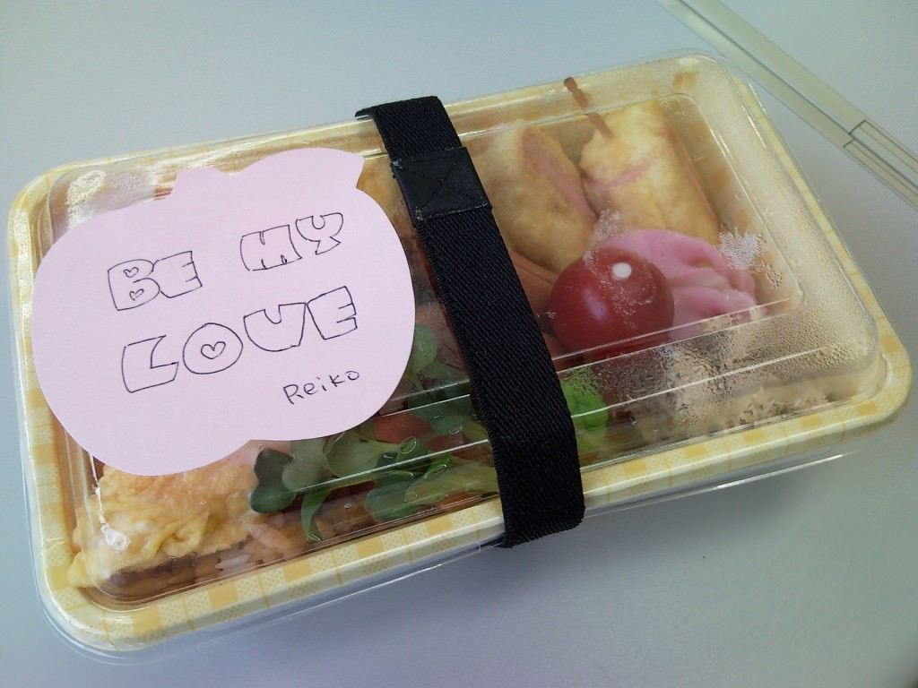 Valentine's Obento From Reiko